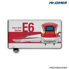 [◆]JR東日本 新幹線 E6系 こまち【大型乗車券ケース:ts1174sa-ups02】鉄道 電車 鉄道ファン グッズ パスケースミスターダイマー Mr.DIMER