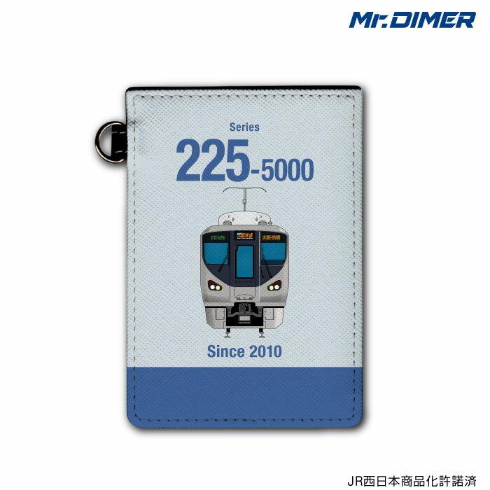 [◆]JR西日本 225系5000番台 関空快速・紀州路快速【ICカード・定期入れパスケース:ts1175pb-ups01】鉄道 電車 鉄道ファン グッズ パスケースミスターダイマー Mr.DIMER