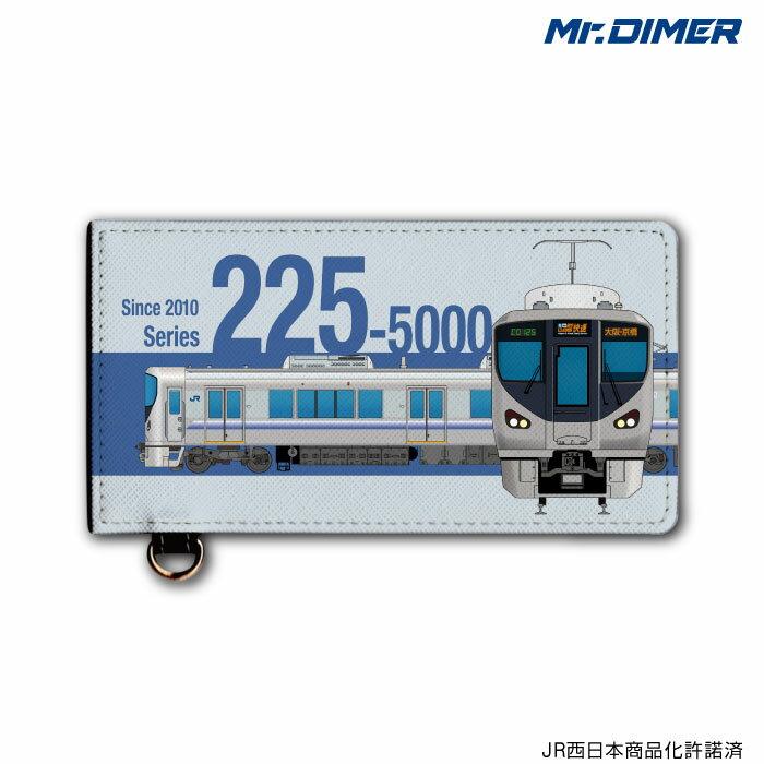 鉄道模型, 制御機器・アクセサリー JR 2255000 :ts1175sa-ups02 Mr.DIMER