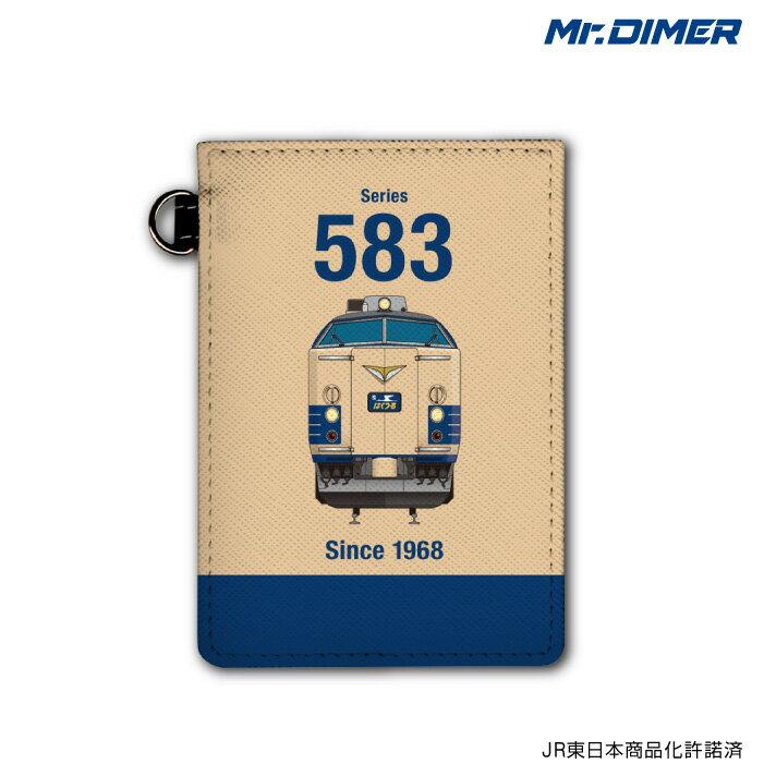 [◆]JR東日本 583系 国鉄特急色 (JR東日本N1・N2編成)【ICカード・定期入れパスケース:ts1324pb-ups01】鉄道 電車 鉄道ファン グッズミスターダイマー Mr.DIMER