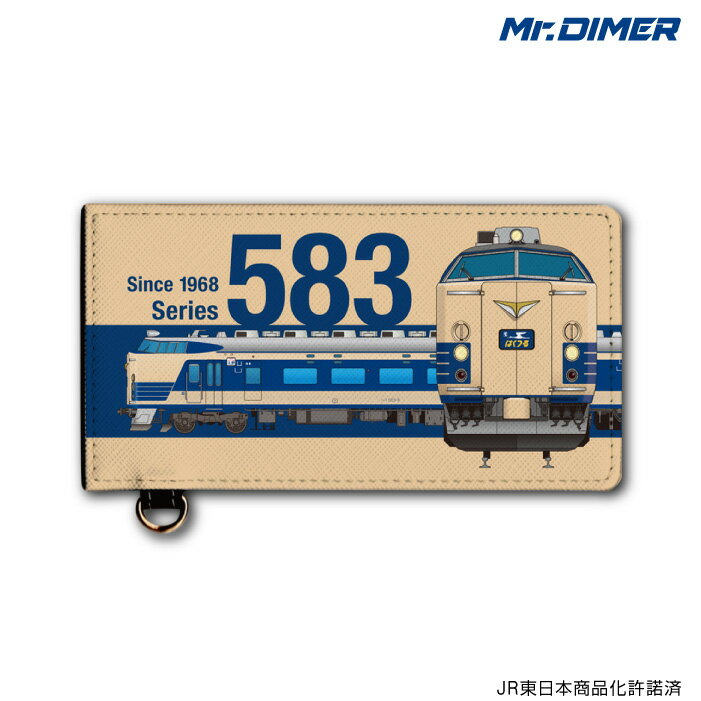 [◆]JR東日本 583系 国鉄特急色 (JR東日本N1・N2編成)【大型乗車券ケース:ts1324sa-ups02】鉄道 電車 鉄道ファン グッズミスターダイマー Mr.DIMER