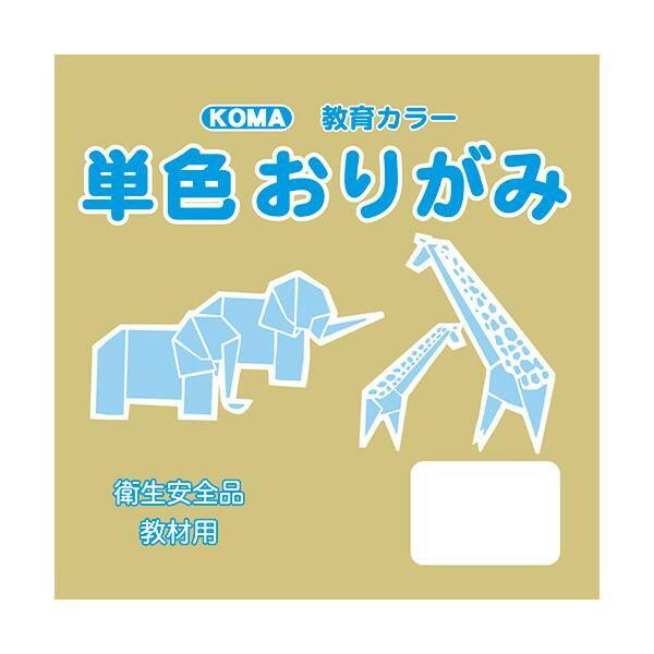 紙製品・封筒, 折り紙  5cm 200 T5-41 10 AB
