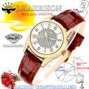 J.HARRISON 4石天然ダイヤモンド付・ソーラー電波時計 JH-085LGW ハリソン 雑貨 腕時計[▲][AS]