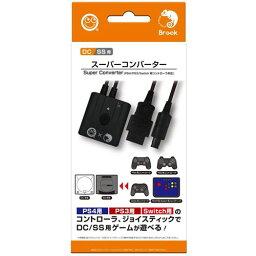 コロンバスサークル (DC/SS用)スーパーコンバーター(PS4/PS3/Switch用コントローラ対応) CC-SDSCV-BK ホビー インテリア ホビー ゲーム機アクセサリ[▲][AS]