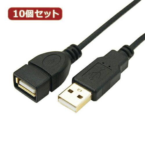 PCアクセサリー, 変換コネクタ・ケーブル  10 USBA-A 1m USB2A-ABCA100X10 USBAS