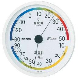 EMPEX 温度・湿度計 エスパス 温度・湿度計 壁掛用 TM-2331 ホワイト 家電 生活家電[▲][AS]