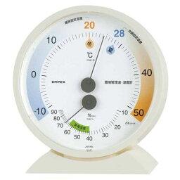 EMPEX 環境管理温度・湿度計「省エネさん」 TM-2770 家電 生活家電[▲][AS]