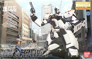 バンダイ(BANDAI)MGシリーズ機動警察パトレイパー98式AVイングラム1号機1/35スケールプラモデ...