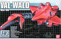 バンダイ(BANDAI)HGM機動戦士ガンダム0083MA-06 ヴァル・ヴァロ1/550スケール【ガンダムプラ...