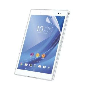 [ELECOM(Elcom)]沒有Xperia Z3 Tablet Compact指紋防止空氣的膠卷(反射防止)TB-SOZ3AFLFA郵件班次不可[jyu]