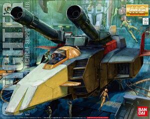 バンダイ MGシリーズ MG 1/100 Gファイター ガンダムVer.2.0用 V作戦モデル 機動戦士ガンダム ...