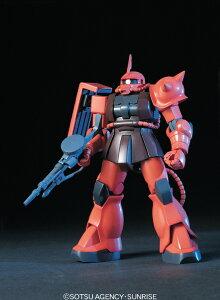 バンダイ(BANDAI)機動戦士ガンダムMS-06S ザクIIHGUC0321/144スケール【ガンダムプラモデル・...