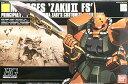 バンダイ(BANDAI)機動戦士ガンダムMS-06FS ザクIIFS型HGUC0341/144スケール【ガンダムプラモ...