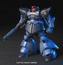 バンダイ(BANDAI)機動戦士ガンダム0080MS-09R-2 リックドムII HGUC0431/144スケール【ガンダ...
