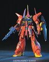 バンダイ(BANDAI)機動戦士ガンダムZZAMX-107 バウHGUC 0151/144スケール【ガンダムプラモデル...