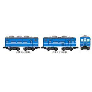 鉄道模型, 電車  B 14 B F