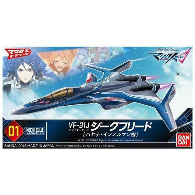プラモデル・模型, その他  VF-31J F F