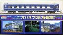 【マイクロエース/MICROACE】1/80 ブルートレインシリーズNo.5 客車オハネフ25 (後尾車) 鉄道模型 HOゲージ 客車[▲][ホ][F]