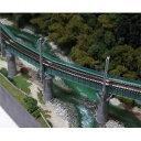 【KATO/カトー/関水金属】20-823 ユニトラック カーブ鉄橋セット R448 (緑) ホビー 鉄道模型 線路 [▲][ホ][F]