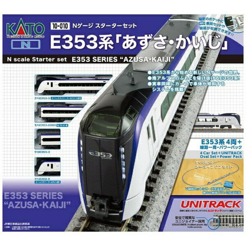 鉄道模型, セット KATON 10-010 E353 F