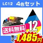LC12-4PK 4色セット