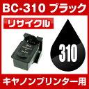 Bc-310-bk