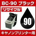 Bc-90-bk