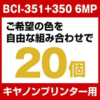 佳能 BCI-351 + 350 / 6 MP 20 件套 (選擇顏色) 佳能墨水佳能墨水 BCI-我佳能 351XL-GY-組-20 墨水,佳能墨水匣