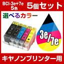 Bci-4cl7e-3b-set-5