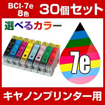 bci-8cl7e-set-30