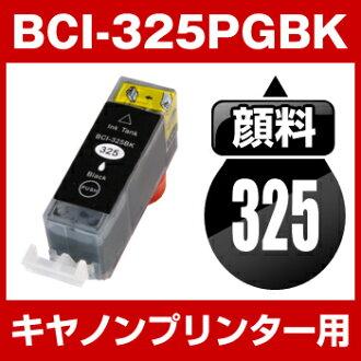 佳能 BCI-328pgbk 黑色佳能佳能 BCI-i328-pgbk 墨水墨水匣佳能墨水樂天店真正真正油墨從許多佳能墨水