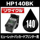 Hp140-xlbk
