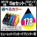 【メール便OK】ヒューレット・パッカード(HP)【インク】 【超速便対応】ヒューレット・パッカー...