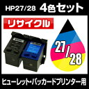 Hp27-28-4cl-set