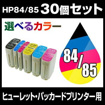 ヒューレット・パッカードHP84-8530個セット【互換インクカートリッジ】【増量】【ICチップ有】HP