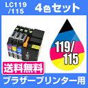 Lc119-115-4pk-set