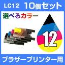 Lc12-4pk-set-10