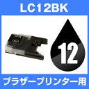 Lc12-bk