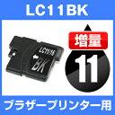 Lcd11-bk
