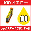 Lex100-xly