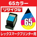 Lex65-clr