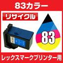 Lex83-clr
