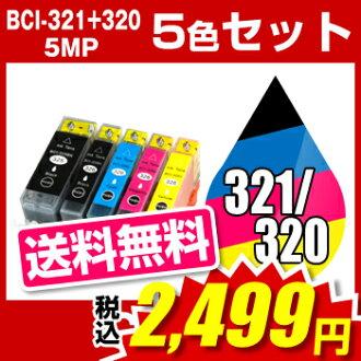 佳能 BCI-321 + 320 / 5 MP 5 色套佳能佳能 BCI-32021-5-[墨水相容墨水相容墨水匣印表機墨水真正油墨轉移許多墨水佳能墨水匣佳能