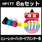 HP178XL 5色セット 【増量】