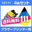 ブラザー LC111-4PK 4色セット 【互換インクカートリッジ】 【ICチップ有】ブラザー インク lc111 brother インク dcp-j552n インクカートリッジ ブラザー インク lc111 lc-111 lc111-4pk ブラザー インク dcp-j552n ブラザー プリンターインク lc111 brother lc111
