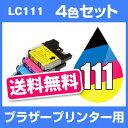Time-lc111-4pk-set