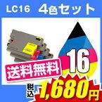 LC16-4PK 4色セット