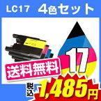 LC17-4PK 4色セット