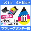 Lc111-4pk-lc111-bk