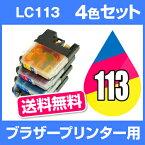 LC10-4PK 4色セット